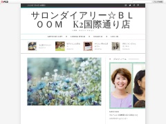 http://k2soumoku.blog90.fc2.com/