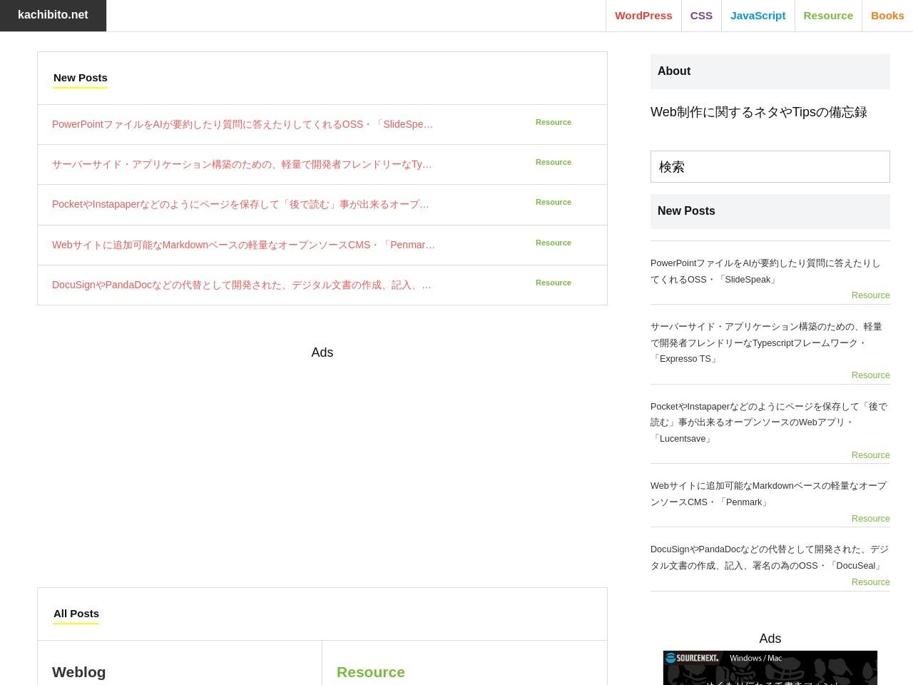 http://kachibito.net/useful-resource/logodust