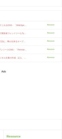 Screenshot of kachibito.net