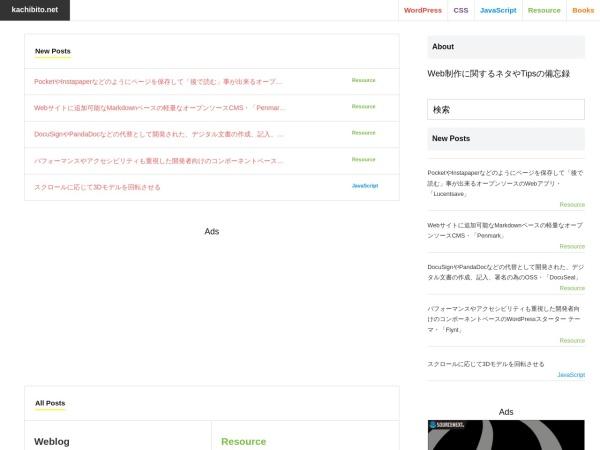http://kachibito.net/