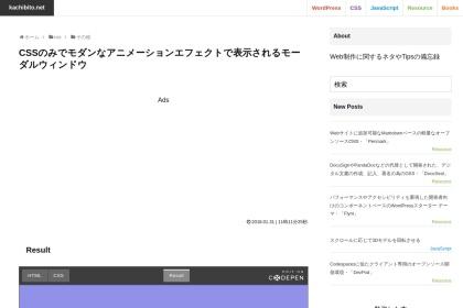 http://kachibito.net/css/pure-css-popup