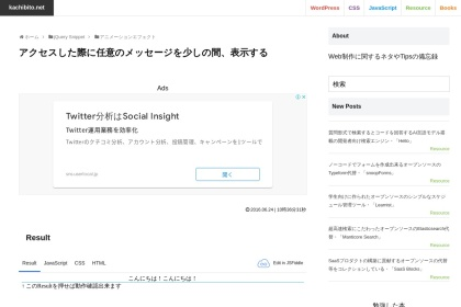 Screenshot of kachibito.net