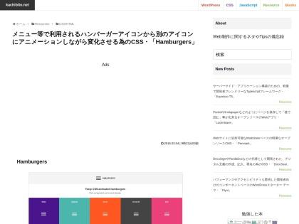 http://kachibito.net/useful-resource/hamburgers
