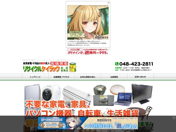 http://kaede777yk.web.fc2.com