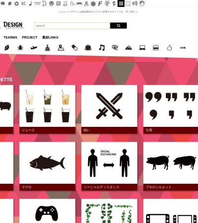 Screenshot of kage-design.com