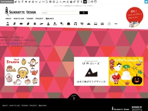 http://kage-design.com/wp/?p=234