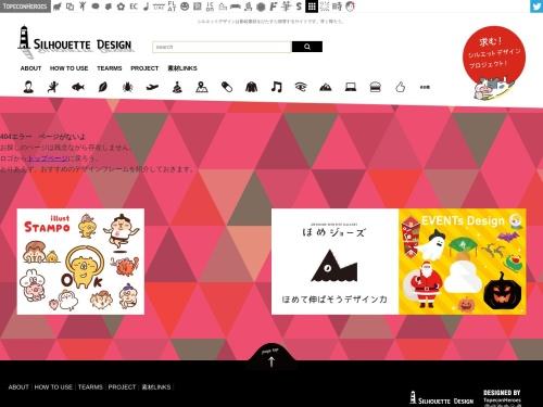http://kage-design.com/wp/