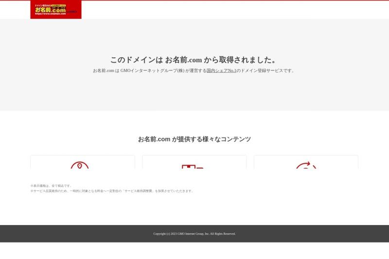 Screenshot of kagu-syokunin.com