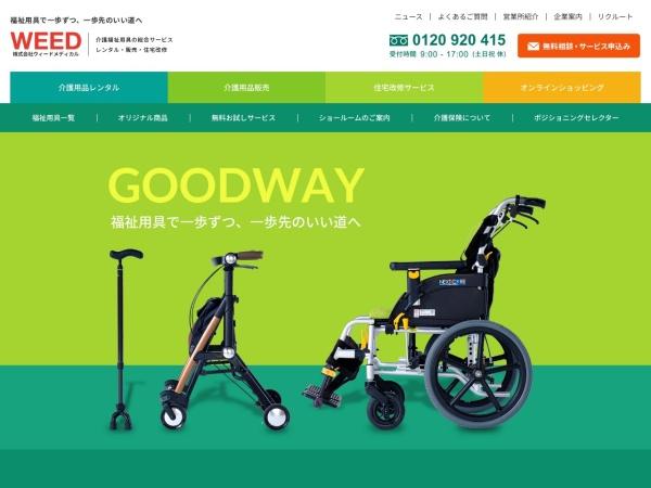 http://kaigo-fukushi.jpn.com