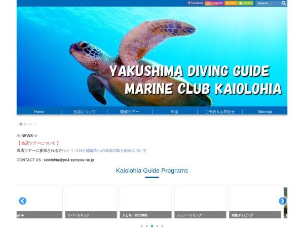 Screenshot of kaiolohia.com