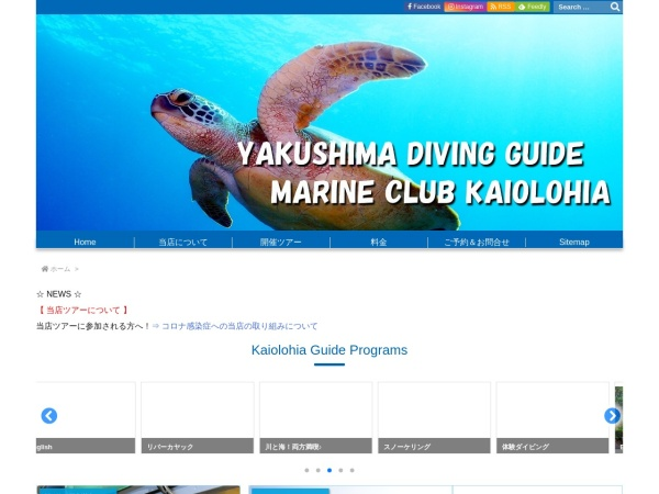 Screenshot of kaiolohia.com