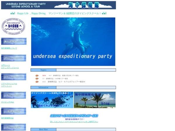 http://kaitandiv.com