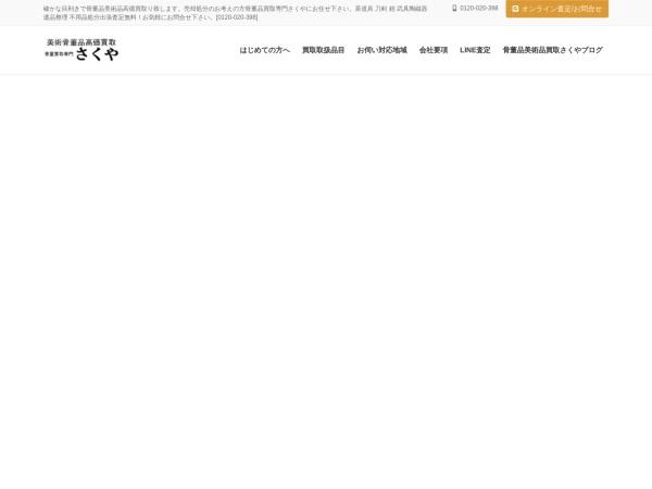 http://kaiuke.com/