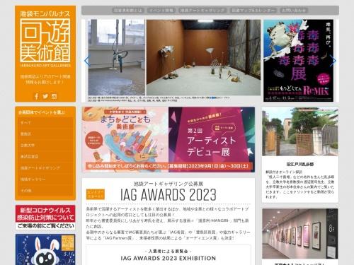 Screenshot of kaiyu-art.net