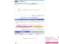 http://kakaku.com/item/K0000576989/pricehistory/
