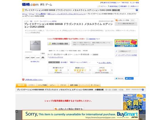 http://kakaku.com/item/K0000688857/
