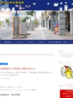 http://kamidote.jp/