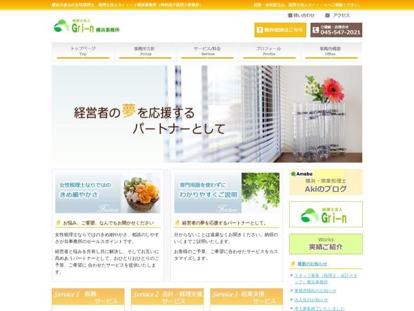 http://kamimuratax.com