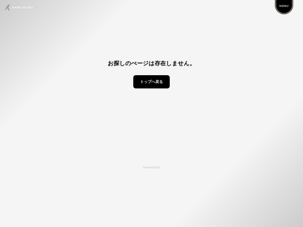 http://kamishobo.co.jp/contents/bob/index.html