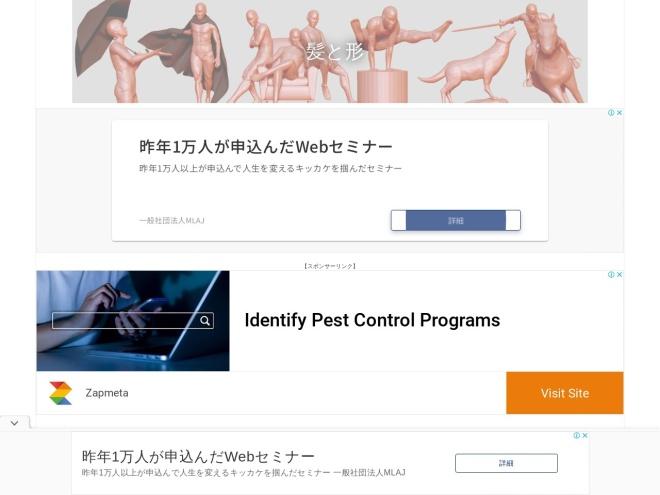 http://kamitokatachi.hatenablog.com/