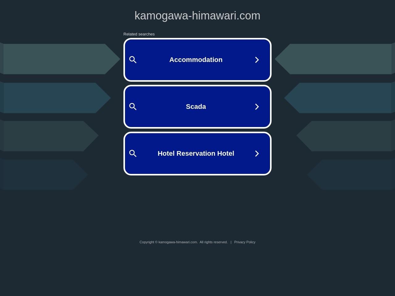 鴨川ひまわり基金法律事務所