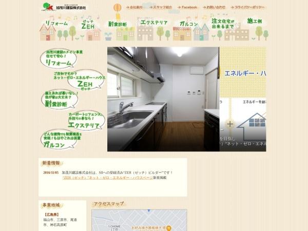 http://kamogawa.jp.net