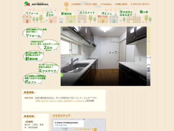 Screenshot of kamogawa.jp.net