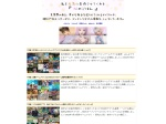 http://kamomako.hatenablog.jp/
