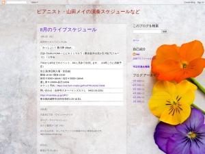http://kamoshikamei.at.webry.info/