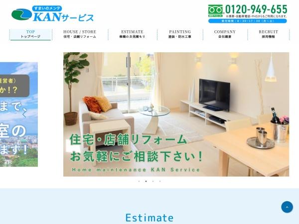 http://kan-okinawa.com