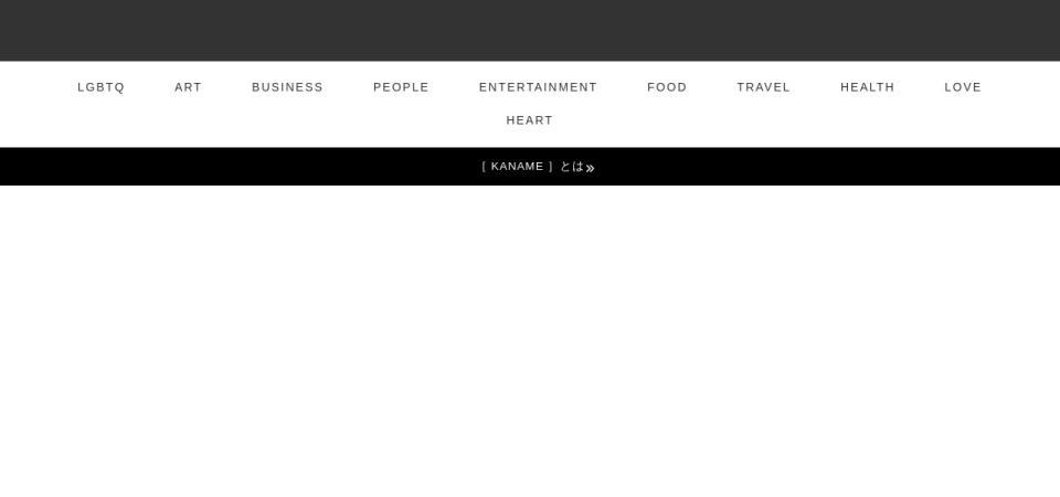 Screenshot of kaname.online