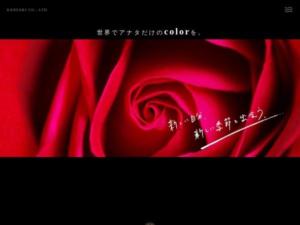 http://kanzaki-megumi.jp/