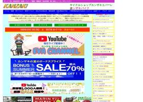 ロードレーサーのオンラインショッピングはこちら