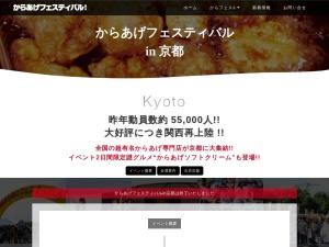 http://karafes.com/karafes/kyoto/