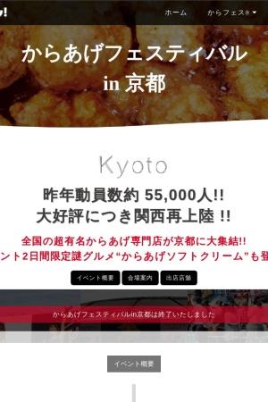 Screenshot of karafes.com