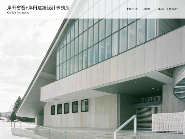 Screenshot of karc.jp
