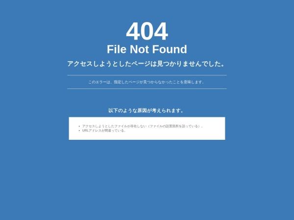 Screenshot of kasaharatakeshi.net