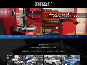 http://kashiwa-garage-u.com/