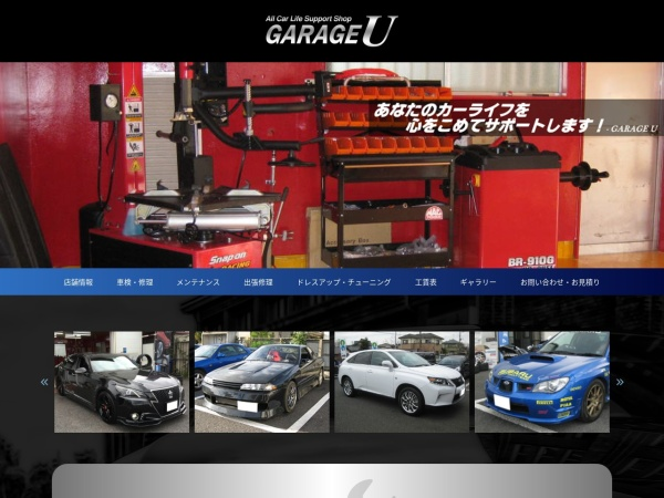 Screenshot of kashiwa-garage-u.com