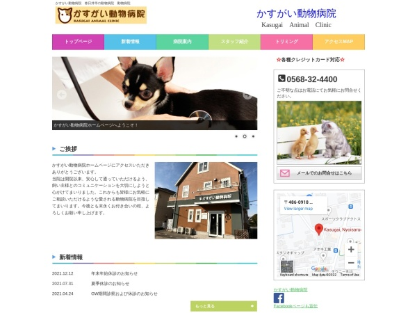 http://kasugaiac.hp.gogo.jp/pc/