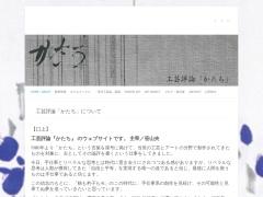 http://katachi21.com/
