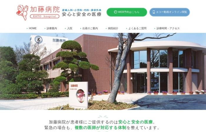 Screenshot of kato-hosp.jp