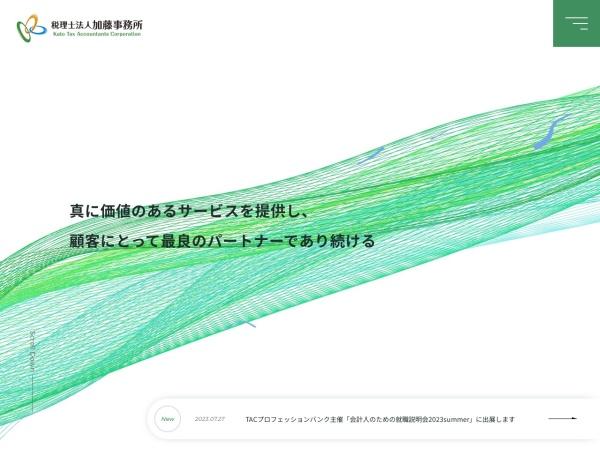Screenshot of katoac.com