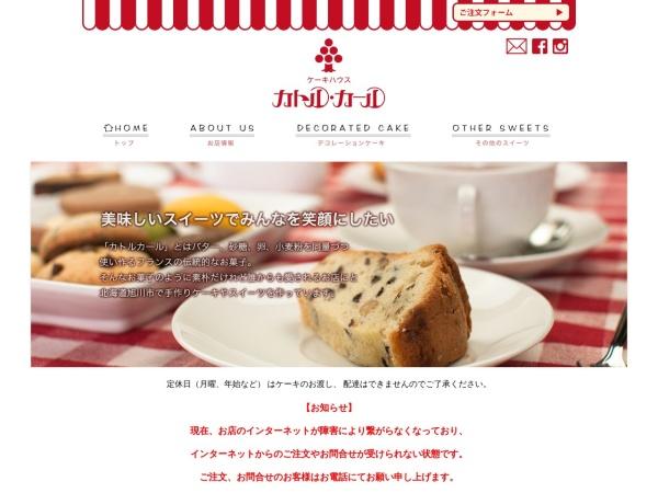 Screenshot of katoru.net