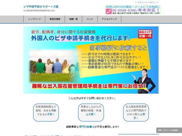 Screenshot of katsujim.net