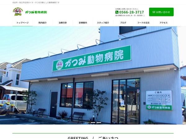 http://katsumi-ah.com