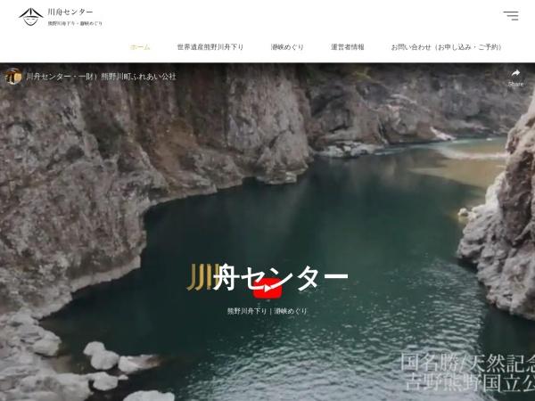 Screenshot of kawabune.info