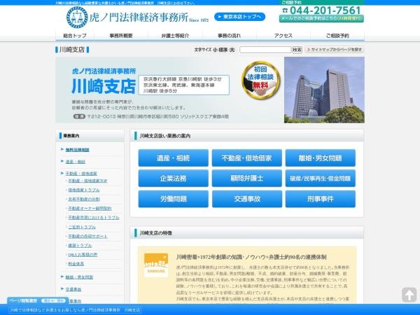Screenshot of kawasaki.t-leo.com