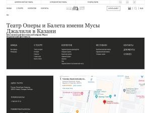 http://kazan-opera.ru/en/