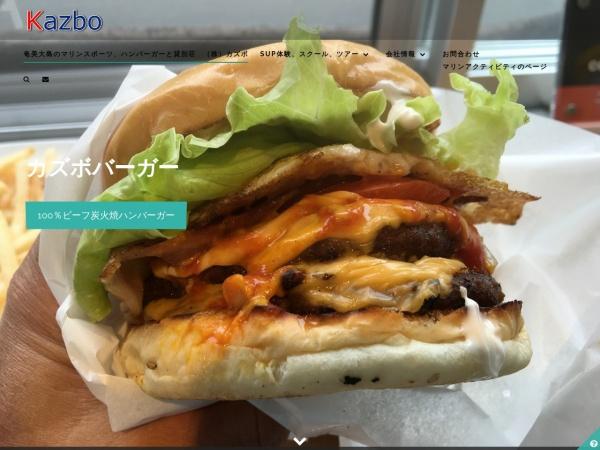 Screenshot of kazbo.com